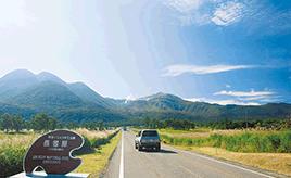 やまなみハイウェイを走り、牧の戸峠を目指す 熊本・阿蘇おすすめドライブルート