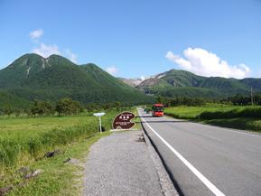 絶景ドライブルート 国立公園を縦断するビューロード 熊本県阿蘇市