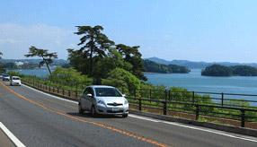 絶景ドライブルート 日本三景を望むシーサイドロード 宮城県松島町