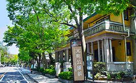 絶景ドライブルート 異国情緒あふれる街並みが魅力の山手の道 神奈川県横浜市