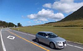 絶景ドライブルート 島根県を代表する山、三瓶山を一周する高原道路 島根県大田市