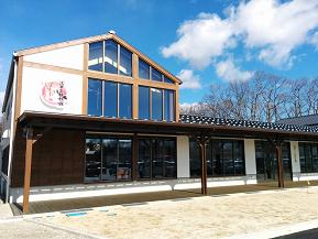 自然薯&ジェラートがイチオシ!道の駅浅井三姉妹の郷へドライブ 滋賀県長浜市