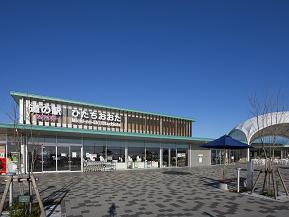 地元の旬の味をレストランで堪能!道の駅ひたちおおたへドライブ 茨城県常陸太田市