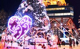 まばゆい光と雪の共演を楽しもう!さっぽろホワイトイルミネーション 北海道札幌市