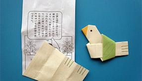 ポッポ~クルックー♪めずらしい鳩のおみくじで吉凶を占おう! 東京都渋谷区