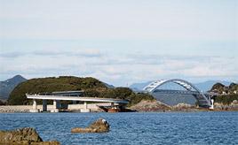 グルグルと目が回る!?アーチ橋とループ橋を渡り紀伊大島へ! 和歌山県串本町
