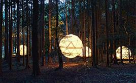 森にひっそりと浮かぶ球体は何?非日常を体験できるスポット 静岡県沼津市
