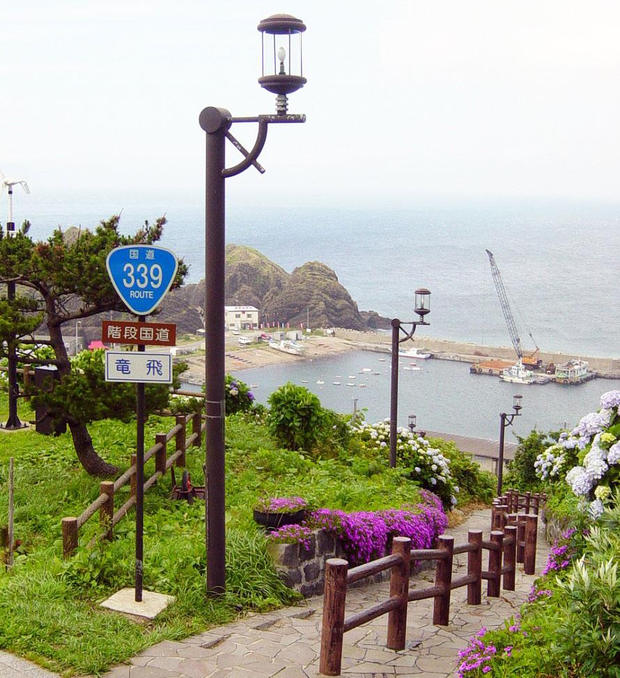 階段国道339号から望む津軽海峡は、旅情たっぷり。