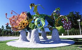 森の中に個性的なアート!自然と芸術が調和する野外美術館 鹿児島県湧水町