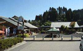 うまいお米と露天風呂を満喫!道の駅「どんぐりの里 いなぶ」 愛知県豊田市