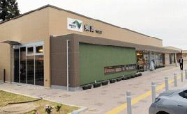 常磐自動車道のPAがリニューアルオープン!施設が広がりおいしく便利に 茨城県東海村
