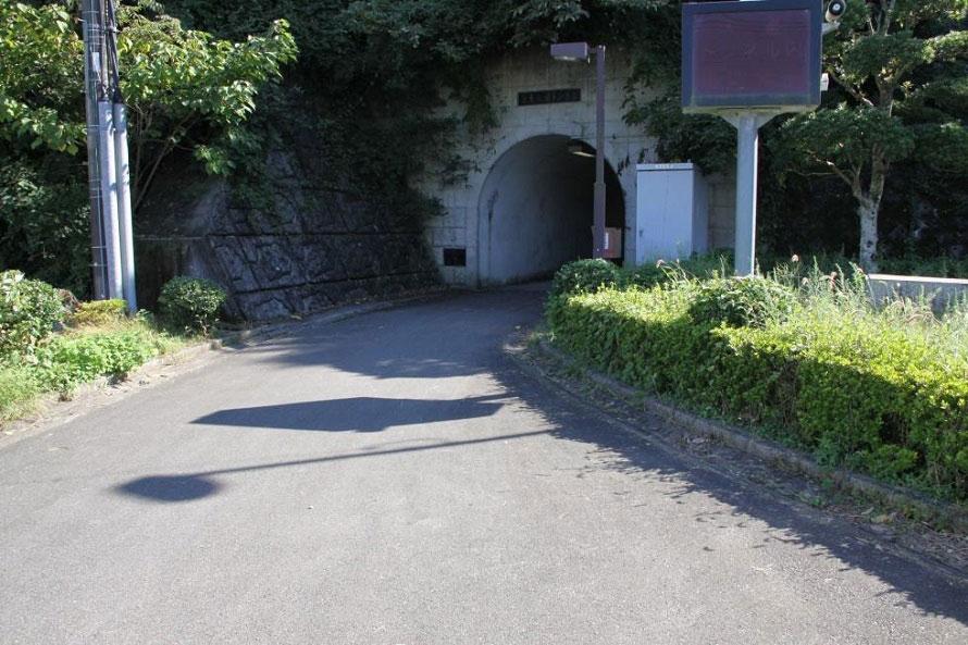 恋叶トンネルの正式な名称は「真玉(またま)人道トンネル」。外から見ると、何の変哲もないトンネルだけれど…