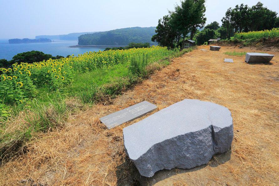 オノ・ヨーコ氏の作品「見えないベンチ」。ベンチ型の作品で、足元のプレートには彼女の詩が刻まれている。13基設置されているので、「見えないベンチ」めぐりをするのもおすすめ