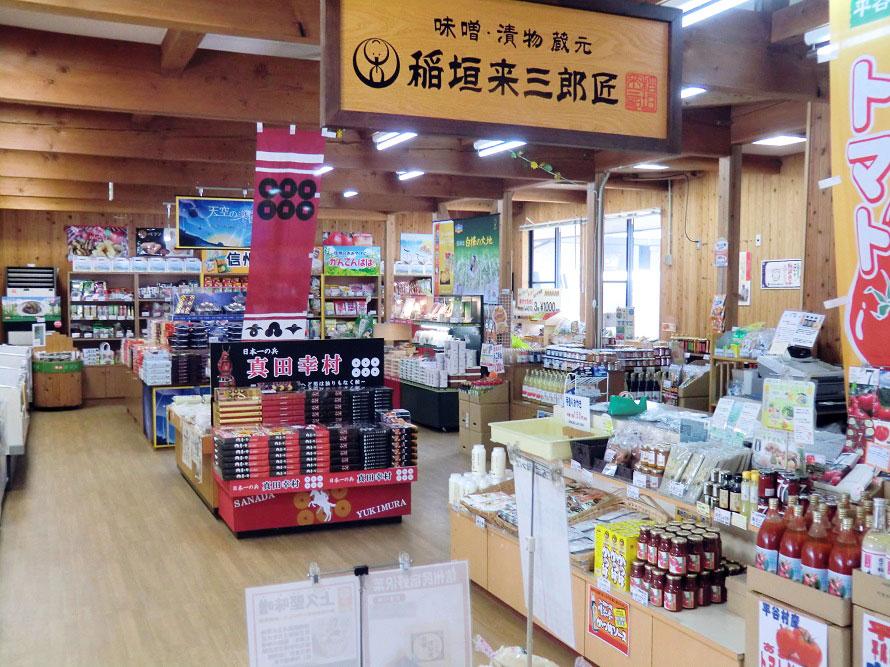 農産物直売所「ひまわり市場」は新鮮な野菜や果物がおすすめ。平谷高原の冷涼な気候を生かして育てられた、特産のトウモロコシは要チェック!
