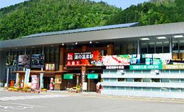 おいしい飛騨牛と日帰り温泉でのんびり♪道の温泉駅に寄り道しよう 岐阜県下呂市