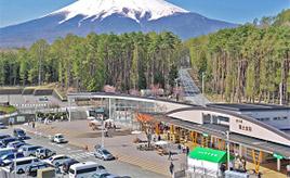 富士山がすぐそこに!絶景と多彩な施設が楽しめる道の駅「富士吉田」 山梨県富士吉田市