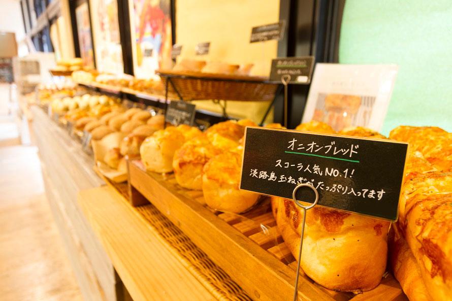 毎日約60種類の焼きたてパンが並ぶ「のじまベーカリー」のおすすめは、オニオンブレッド430円。淡路島産の米粉を使ったもちもちパンも見逃せない!
