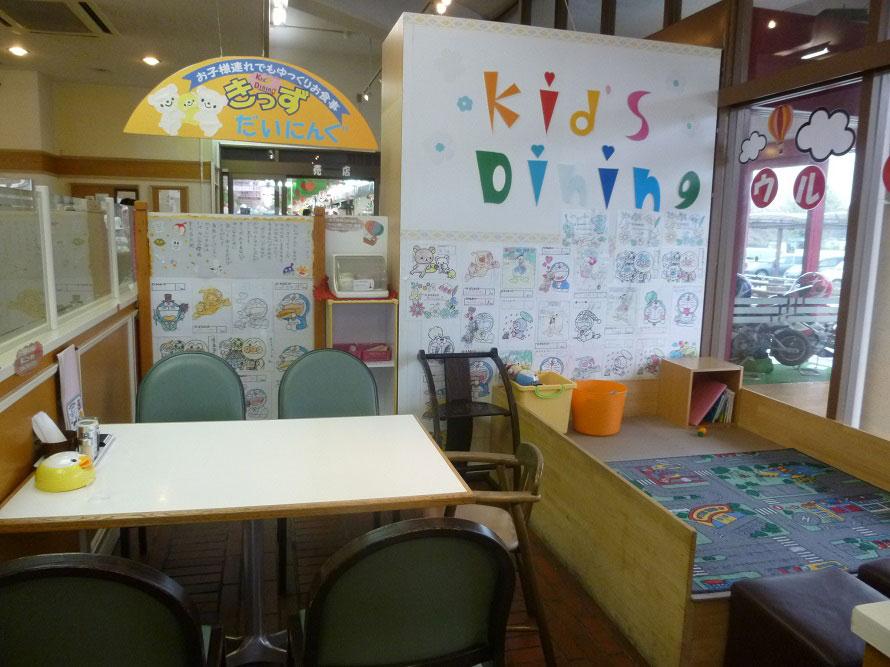 レストランに設けられた「きっずだいにんぐ」は、小さな子どもがいても気兼ねなく食べられると好評。