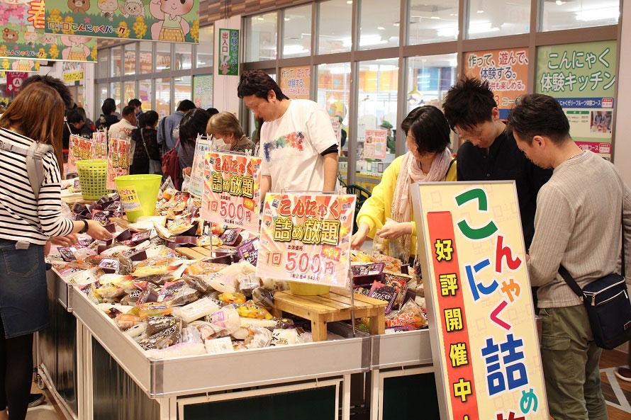 おみやげコーナーで毎日開催される「こんにゃく詰め放題」は500円(税別)。
