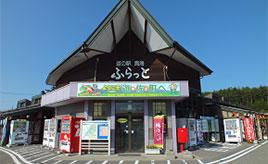 岩ガキ、メロン、焼きガレイ!日本海の旬の味を堪能できる道の駅へ行こう! 山形県遊佐町