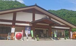 日帰り温泉で夜までゆっくり!トマトのグルメも味わえる道の駅へ行こう 福島県南会津町