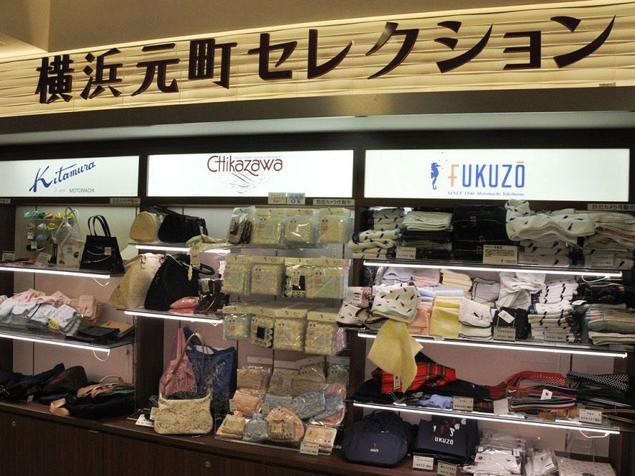 お土産を探すなら、小田原名産や横浜中華土産、横浜元町グッズなどが揃う、えびな「蔵市」へ。