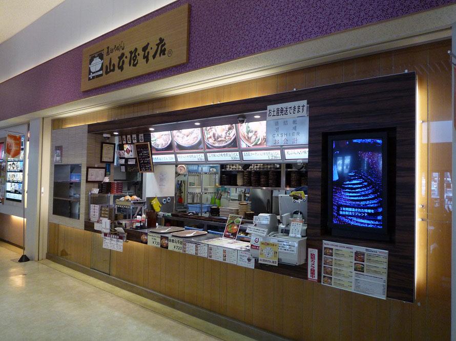 味噌煮込うどん専門店の「山本屋本店」(8~22時営業)。赤みそ、白みそ、かつお節を使っただしは絶品。