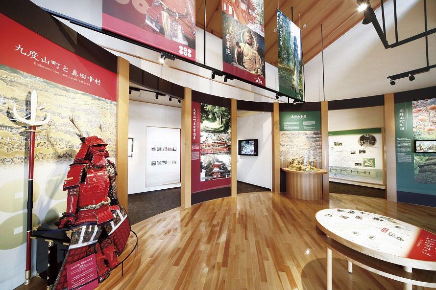 「慈尊院・弥勒菩薩坐像」「丹生官省符神社」「町石道」などの世界遺産がある九度山町。世界遺産情報センターでは、九度山町と高野山を知ってもらうための情報を発信している。