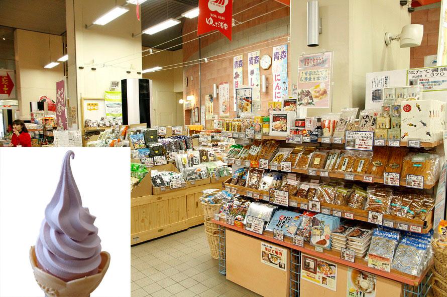 物販コーナーでは、青森の特産品のほか各種お土産が並ぶ。青森市特産カシス(黒房すぐり)を使用したオリジナルのソフトクリーム「黒房すぐりソフトクリーム」340円(税込)をぜひ!