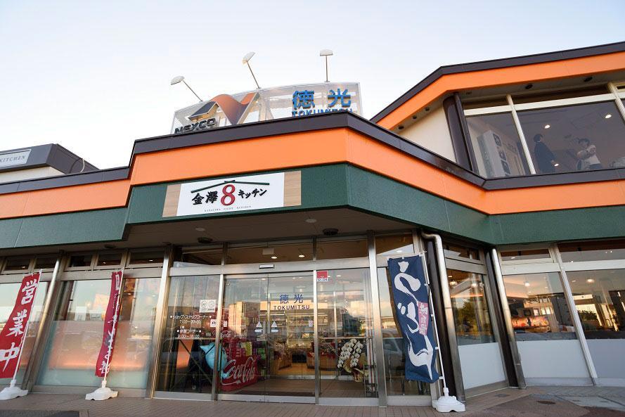 海に直接行けるPA!?日本海を眺めながらのんびり&グルメを満喫 石川県白山市