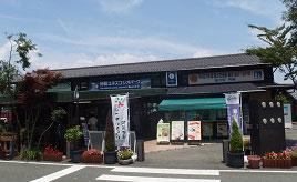 ブランド牛&絶品ミルクを味わう!阿蘇高原の絶景とグルメが楽しめる道の駅 熊本県阿蘇市