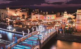 光あふれるヨーロッパの街並みが美しいテーマパークへドライブ 和歌山県和歌山市