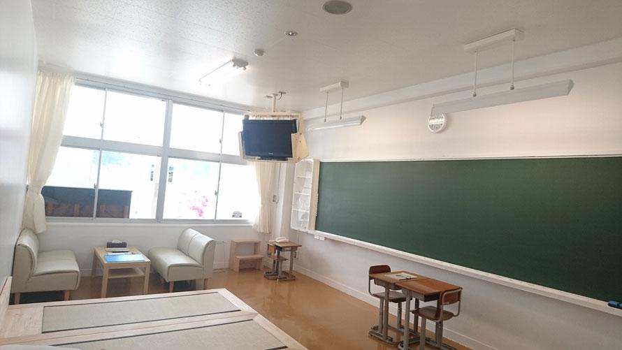子供の頃、学校に泊まりたいと思ったことがある人がいるかも?旧校舎棟の2階にある「学びの宿」では、昔ながらの教室を利用した施設で宿泊体験ができる。