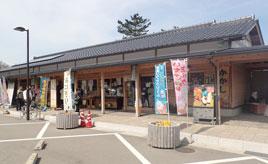 イルミネーション輝く幻想的な夜!千枚田の絶景が見られる道の駅 石川県輪島市