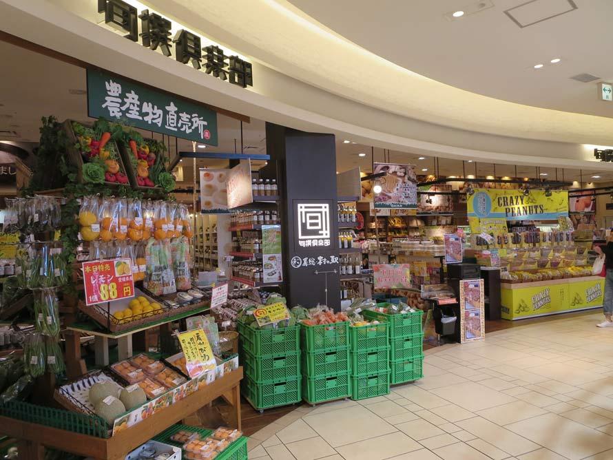 「千葉気分」をコンセプトに、しょうゆや調味料、落花生商品など、千葉県産、地産地消にこだわった品が並ぶ「旬撰倶楽部」。