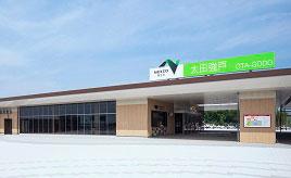 2018年7月、北関東自動車道に新PA・太田強戸PAがオープン! 群馬県太田市