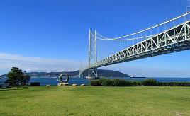 淡路島&明石海峡&明石海峡大橋を一望!絶景が楽しめる都市公園 兵庫県神戸市