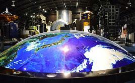 ロケットや人工衛星、日本の宇宙開発について知ろう!筑波宇宙センターへドライブ 茨城県つくば市