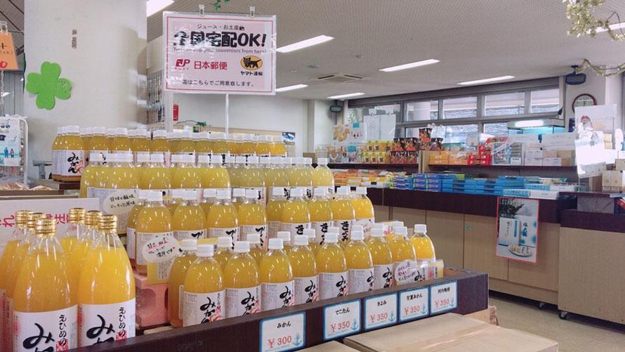 「みかん」、「きよみ」、「でこたん」、「甘夏みかん」などの無添加・柑橘100%ジュースはおみやげにどうぞ。