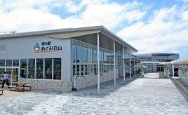 週末は鮮魚が並ぶ朝市へ!白山の自然・食・文化を発信する道の駅 石川県白山市