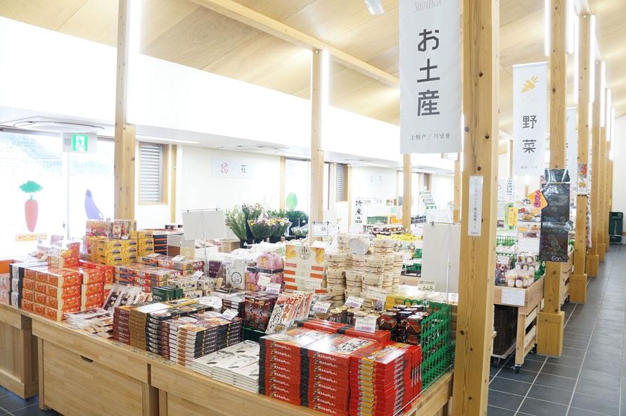 新温泉町でとれた農産物・海産物・加工食品や、但馬の特産・名産品が揃う「直売所」。