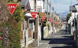 【道にまつわる珍百景】なかなか進めないという道は、赤い標識が映える「止まれ」密集エリアだった! 群馬県大泉町