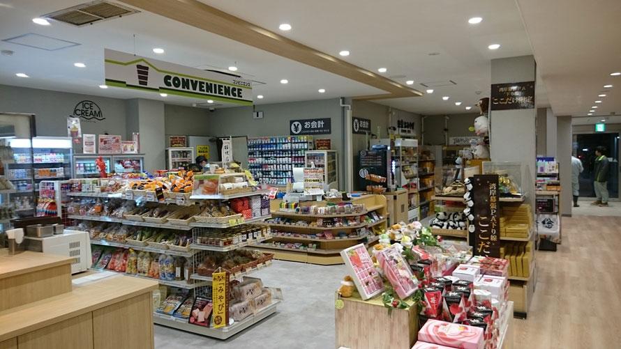 お土産や千葉の特産品を取り扱うショッピングコーナー。2018年1月にリニューアルし、オリジナル商品にも力を入れている。