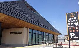メロンのジェラートは要チェック!2018年オープンの道の駅でひと休みしよう 奈良県田原本町