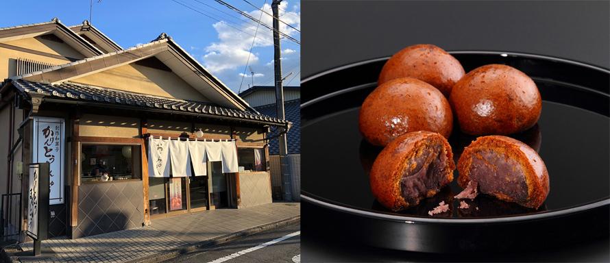 (左)群馬の本店がこちら。(右)さくっと固いかりんとう風味の皮で包んだ「かりんとうまんじゅう」は1個100円(税込)から。