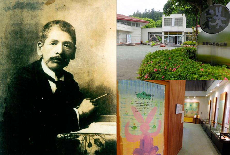 (左)石原和三郎は1865年(慶応元年)生まれ、1922年(大正11年)没。旧花輪小学校(氏が卒業し校長も務めた)記念館にも資料が展示されている。(右上)1989年5月に開館した、みどり市の「童謡ふるさと館」。(右下)常設展示室では「うさぎとかめ」のほか、「金太郎」など多くの童謡を作詞した石原氏にまつわる資料や童謡のパネルを展示。