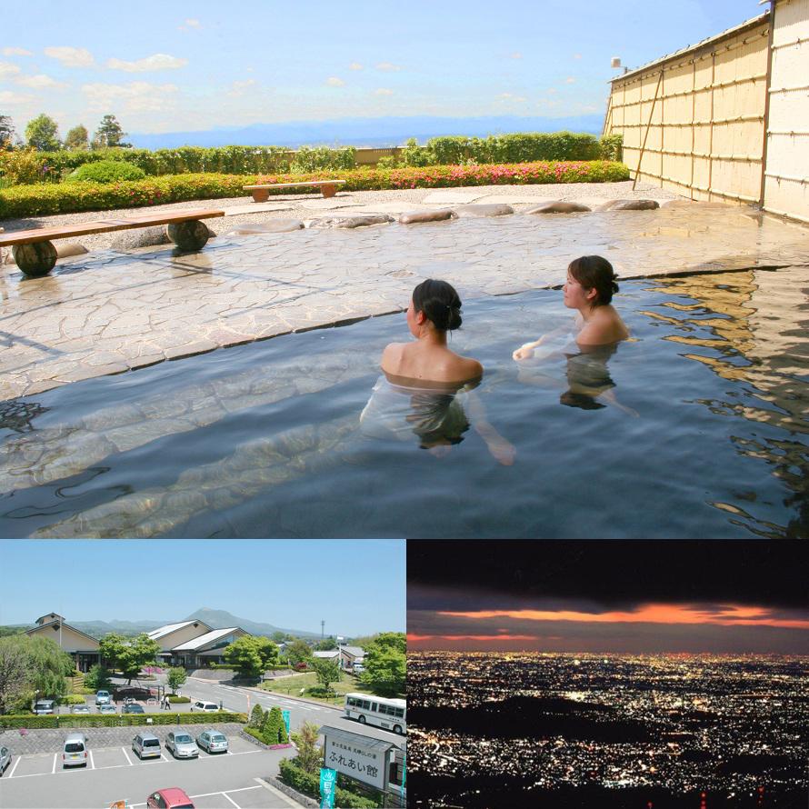 (上)露天風呂で温まった体を赤城おろしで冷ませば、気分も最高!写真は女性露天風呂。(左下)日本百名山のひとつ、赤城山の観光ルート近くに位置する道の駅。赤城山観光行き帰りの立ち寄りスポットとしてもおすすめ。(右下)露天風呂から見る前橋市街の夜景は美しいと評判だ。温泉と夜景の両方を楽しめる。