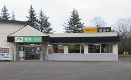 大阪の「堂島カレー」が食べられる!リニューアルした鶴巣PA(上り)へドライブ 宮城県大和町