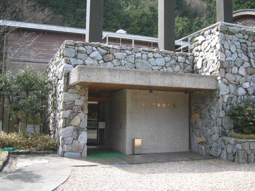「東平歴史資料館」では、鉱山の町としてにぎわっていた当時の別子銅山や生活文化を紹介している。開館時間:10~17時/入場料:無料/休館日:毎週月曜(休日の場合は翌日)、12~2月