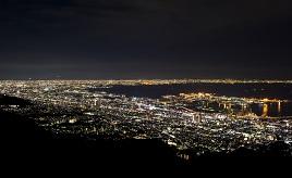 『キラキラ輝く日本三大夜景のひとつ、掬星台からの絶景を堪能しよう 兵庫県神戸市』
